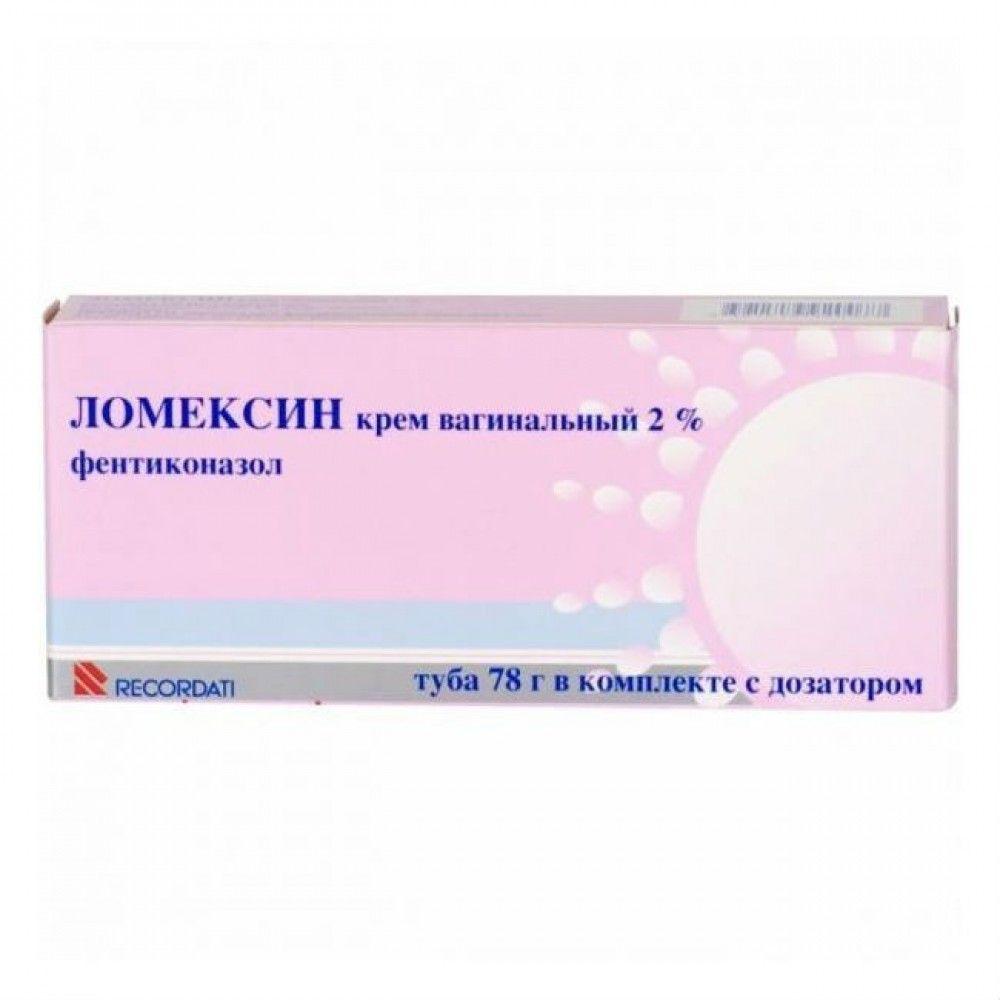 Ломексин, 2%, крем вагинальный, 78 г, 1 шт.