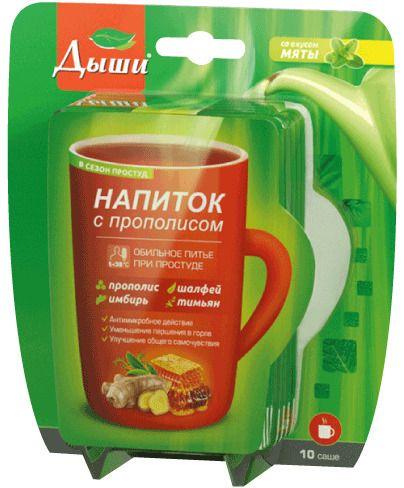 Дыши Напиток с прополисом, порошок для приготовления раствора для приема внутрь, со вкусом мяты, 8,0 г, 10 шт.