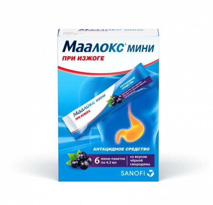 фото упаковки Маалокс мини