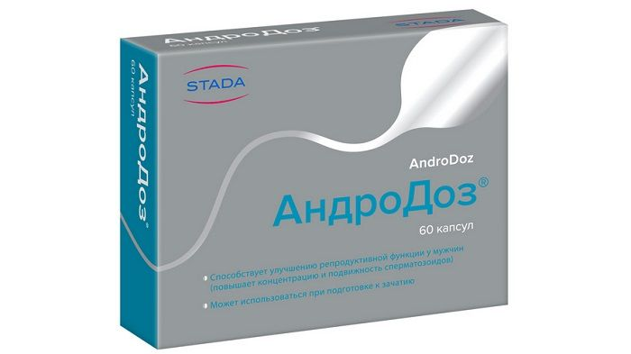 АндроДоз, 410 мг, капсулы, 60 шт.