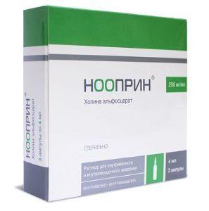 фото упаковки Нооприн