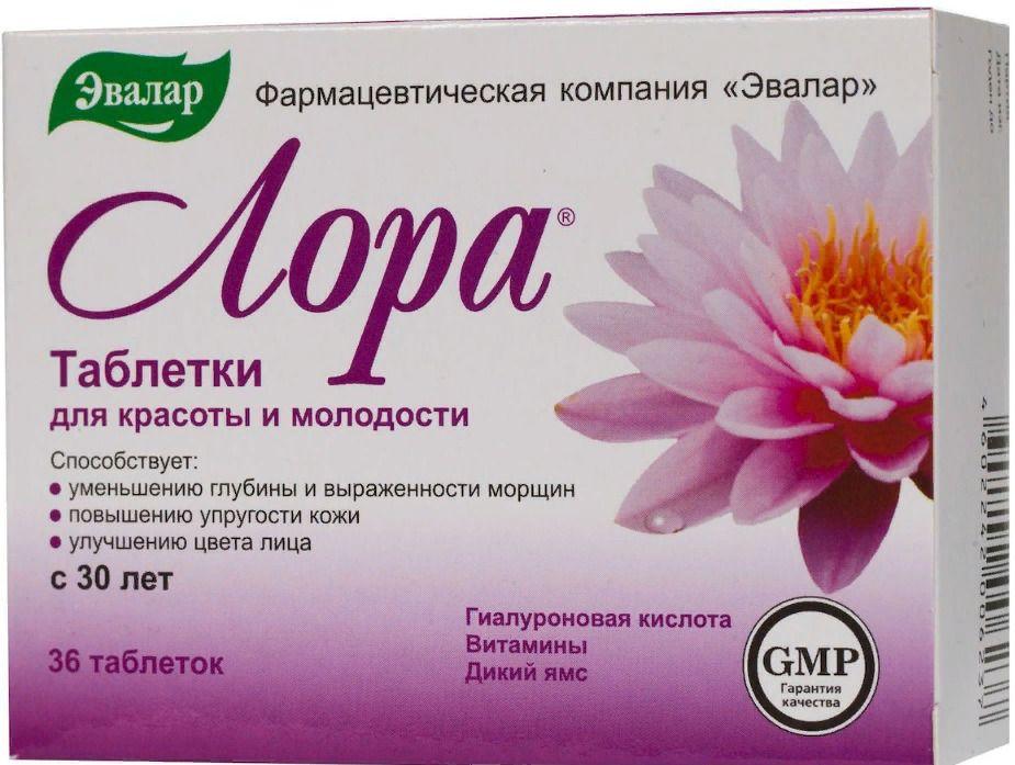 фото упаковки Лора таблетки