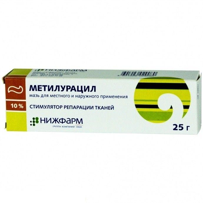Метилурацил (мазь), 10%, мазь для местного и наружного применения, 25 г, 1 шт.