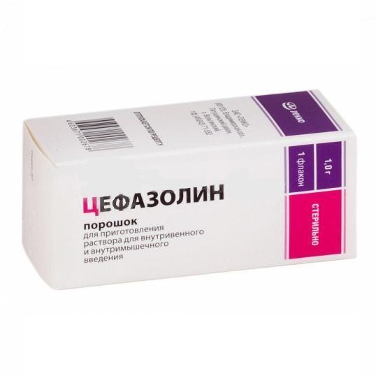 фото упаковки Цефазолин