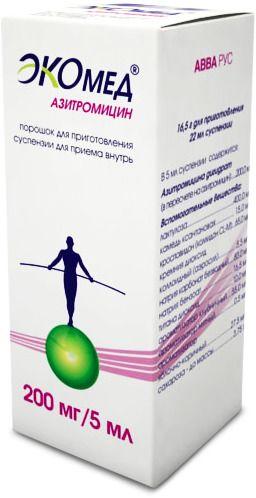 Азитромицин Экомед, 200 мг/5 мл, порошок для приготовления суспензии для приема внутрь, 16.5 г, 1 шт.