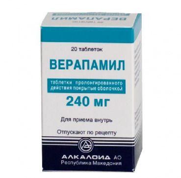 Верапамил, 240 мг, таблетки пролонгированного действия, покрытые оболочкой, 20 шт.