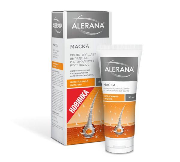 Алерана маска для волос Интенсивное питание, маска для волос, 150 мл, 1 шт.