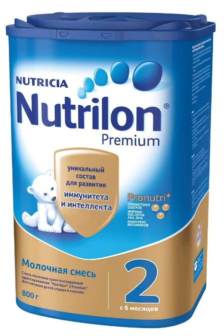 фото упаковки Nutrilon 2 Premium