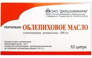 фото упаковки Облепиховое масло (свечи)