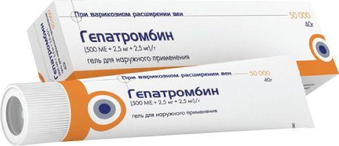Гепатромбин, 500 МЕ+2.5 мг+2.5 мг/г, гель для наружного применения, 40 г, 1шт.