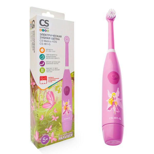 фото упаковки CS Medica Kids CS-461-G Электрическая щетка зубная