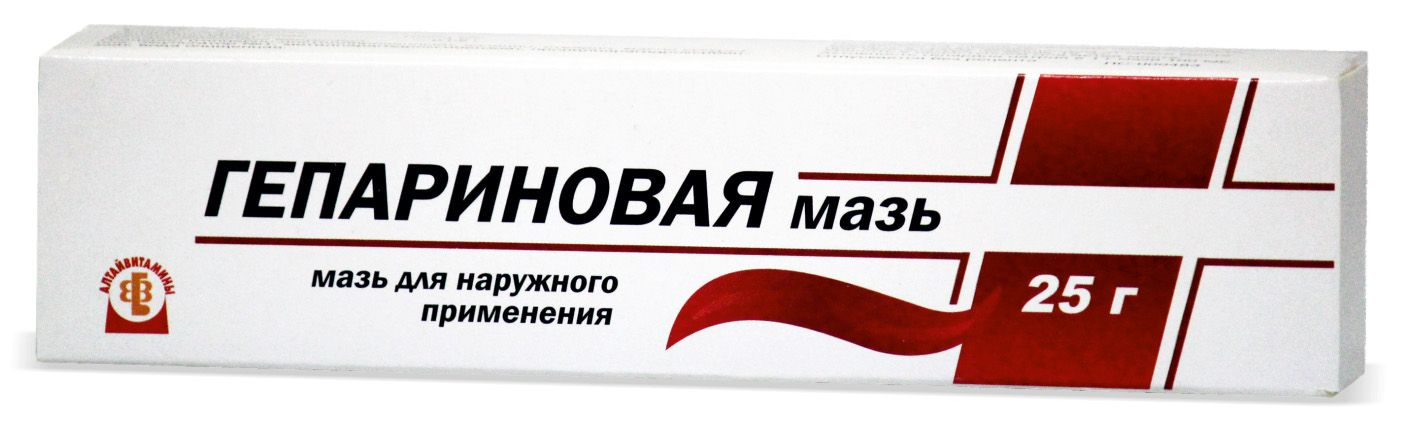 фото упаковки Гепариновая мазь