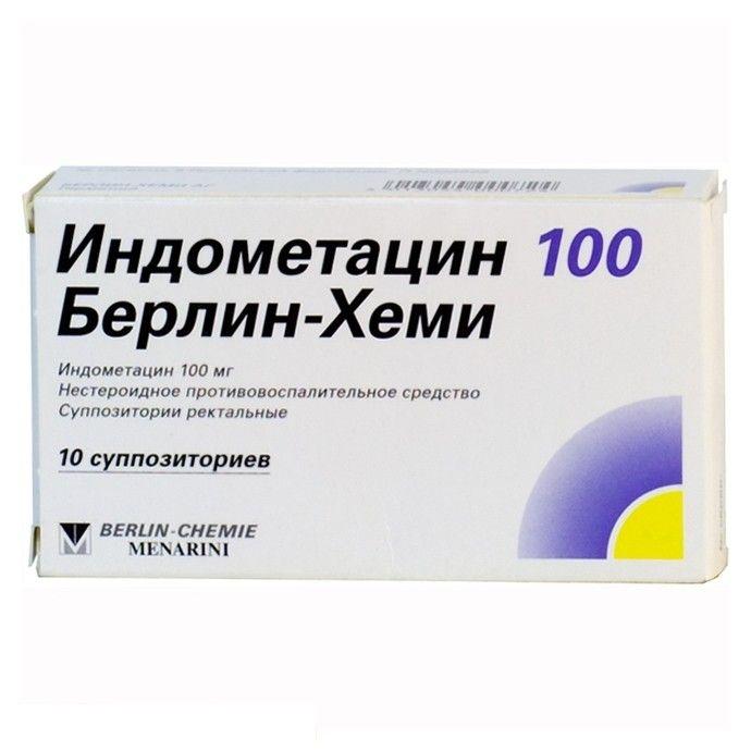 фото упаковки Индометацин 100 Берлин-Хеми
