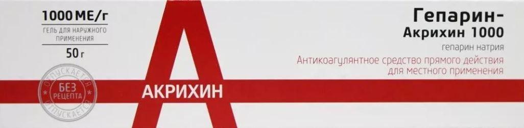 Гепарин-Акрихин 1000, 1000 МЕ/г, гель для наружного применения, 50 г, 1 шт.
