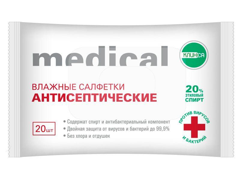фото упаковки Клинса салфетки влажные антисептические