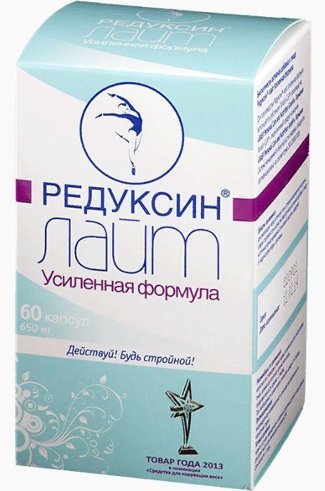фото упаковки Редуксин-Лайт Усиленная Формула