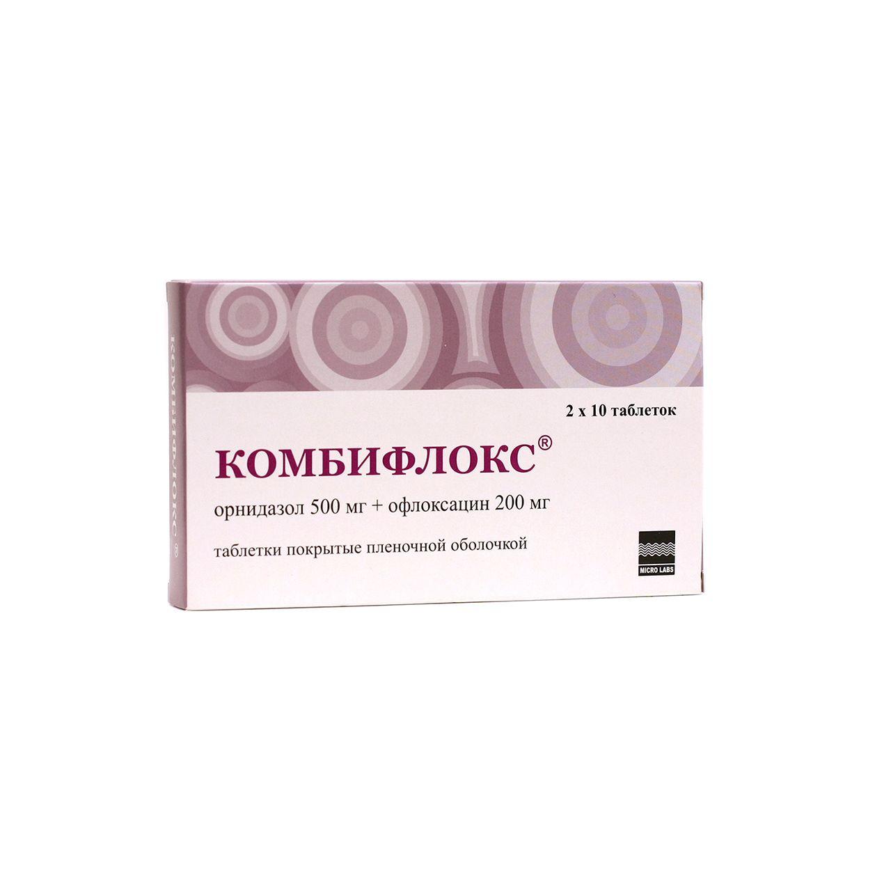 Комбифлокс, 500 мг+200 мг, таблетки, покрытые пленочной оболочкой, 20 шт.