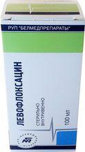 Левофлоксацин (для инфузий)
