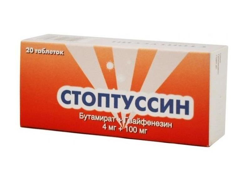фото упаковки Стоптуссин