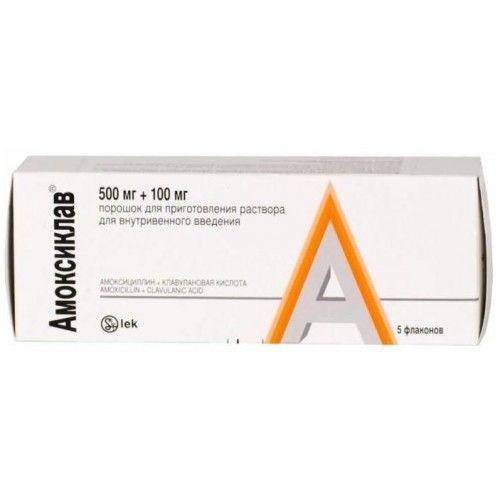 Амоксиклав (для инъекций), 500 мг+100 мг, порошок для приготовления раствора для внутривенного введения, 5 шт.
