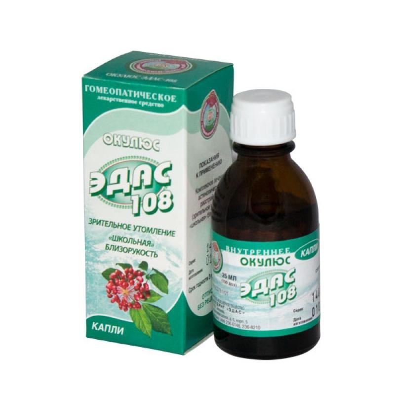 Эдас-108 Окулюс, капли для приема внутрь гомеопатические, 25 мл, 1 шт.
