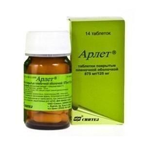 Арлет, 875 мг+125 мг, таблетки, покрытые пленочной оболочкой, 14 шт.
