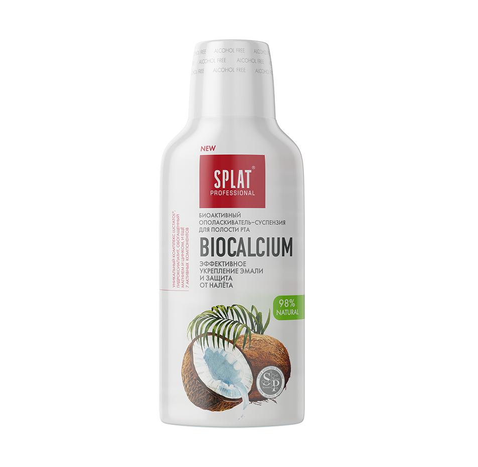 Splat Ополаскиватель Биокальций, раствор для полоскания полости рта, 275 мл, 1 шт.