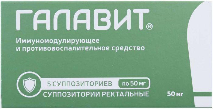 фото упаковки Галавит