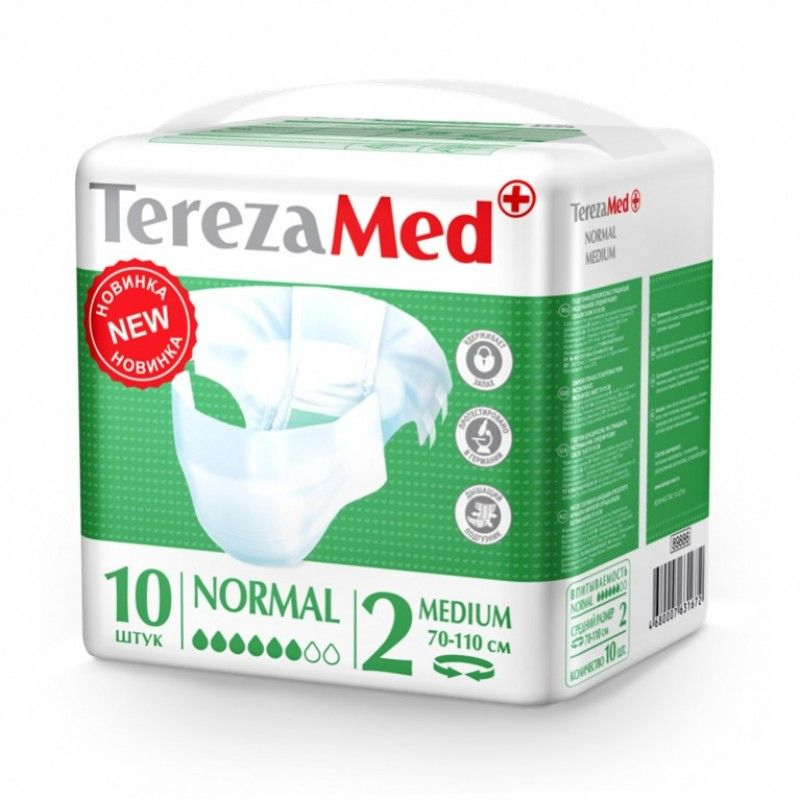 Подгузники TerezaMed Normal, Medium M (2), 70-110 см, 10 шт.