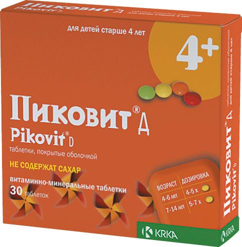 фото упаковки Пиковит Д