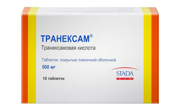 фото упаковки Транексам