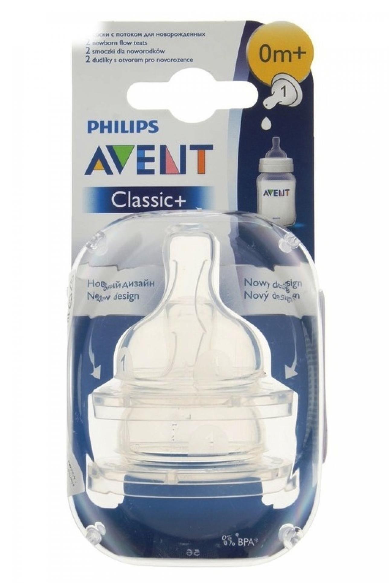 фото упаковки Соски Philips Avent для новорожденных