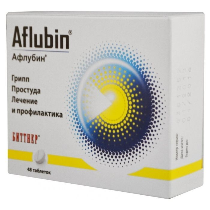 фото упаковки Афлубин