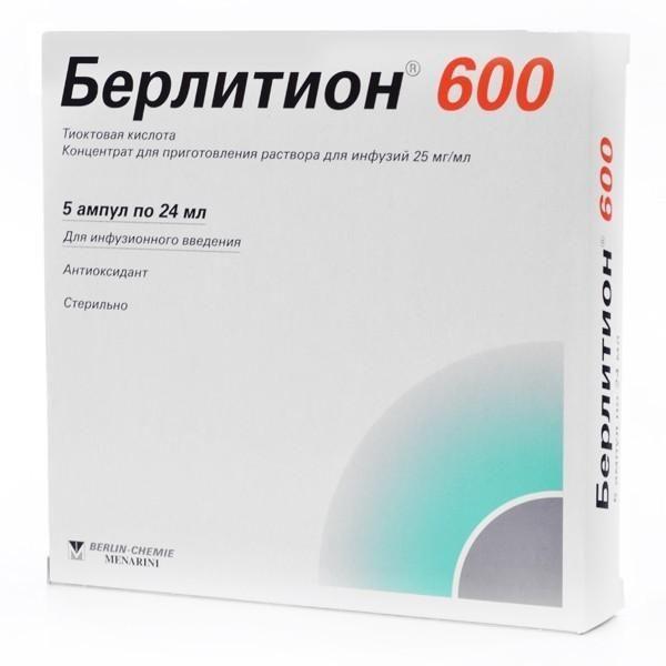 Берлитион 600, 25 мг/мл, концентрат для приготовления раствора для инфузий, 24 мл, 5 шт.