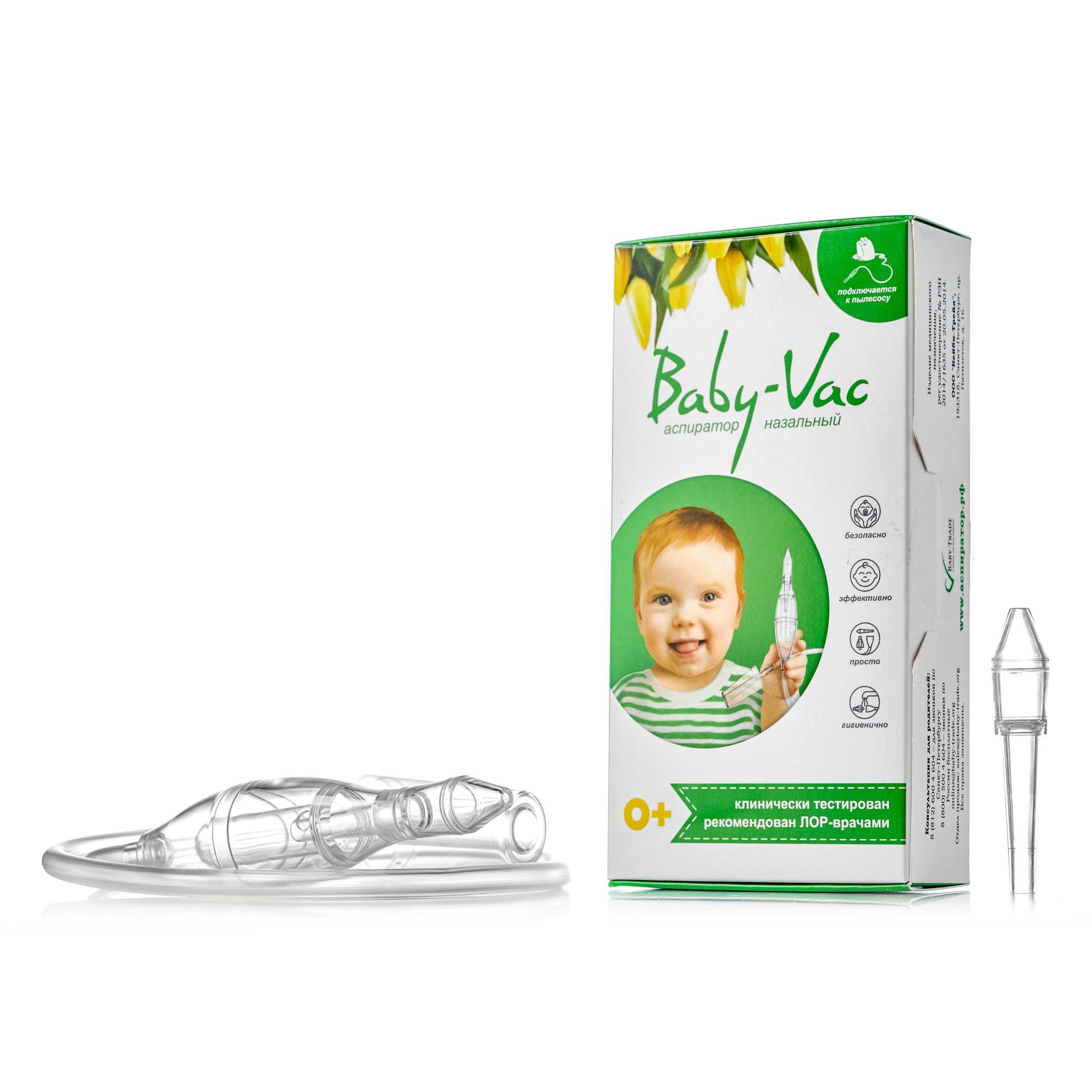 фото упаковки Baby-Vac Аспиратор назальный детский