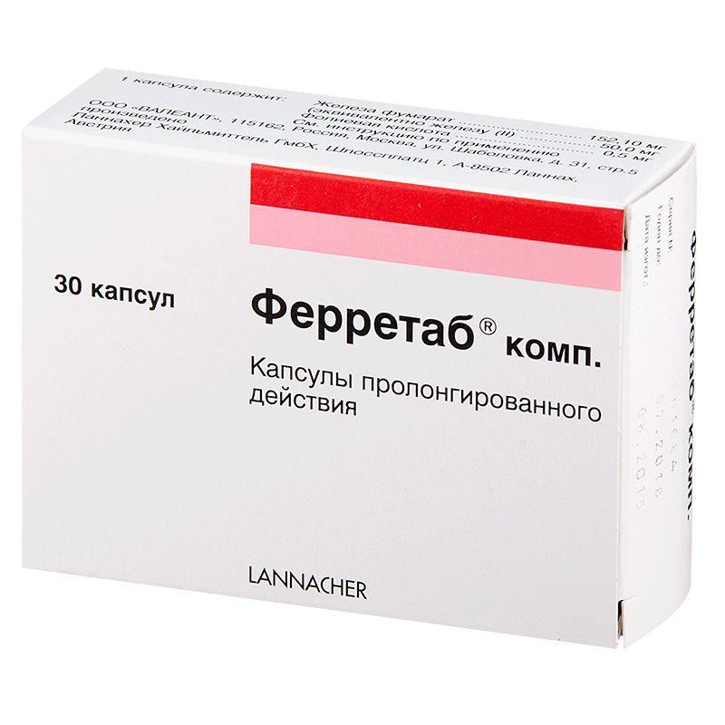 Ферретаб комп., капсулы пролонгированного действия, 30 шт.