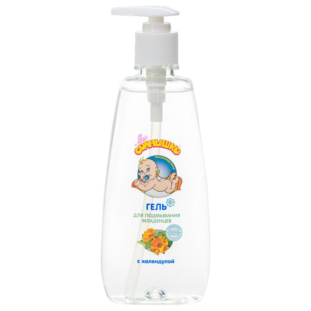 фото упаковки Гель для подмывания младенцев Мое солнышко