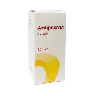 Амброксол, 7.5 мг/мл, раствор для приема внутрь и ингаляциий, 100 мл, 1 шт.