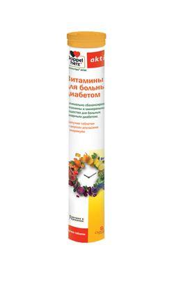 фото упаковки Доппельгерц актив Витамины для больных диабетом