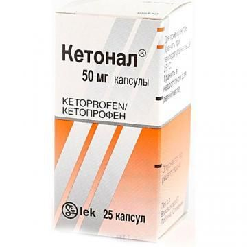 фото упаковки Кетонал