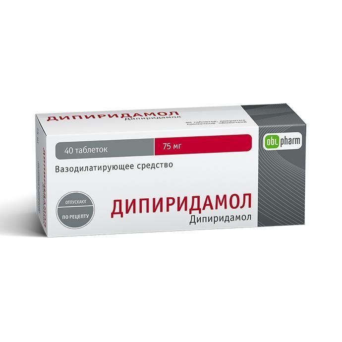 Дипиридамол, 75 мг, таблетки, покрытые пленочной оболочкой, 40шт.