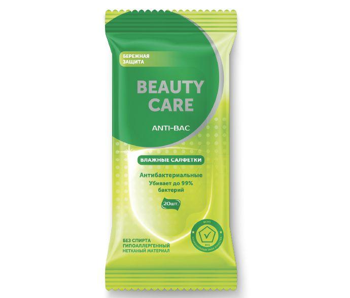 фото упаковки BC Салфетки влажные антибактериальные