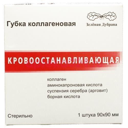 Губка коллагеновая кровоостанавливающая, 90x90 мм, 1 шт.