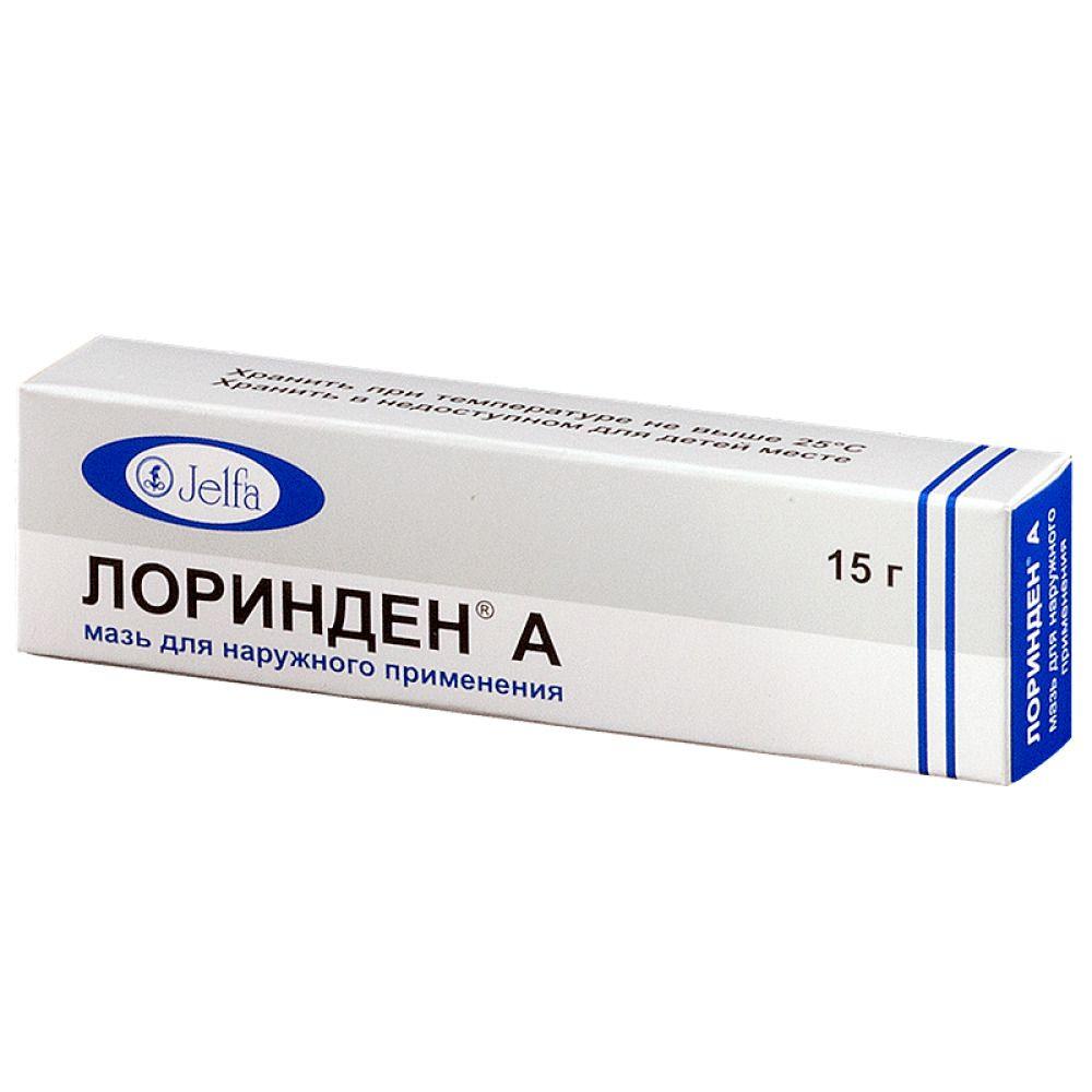 Лоринден A, мазь для наружного применения, 15 г, 1 шт.