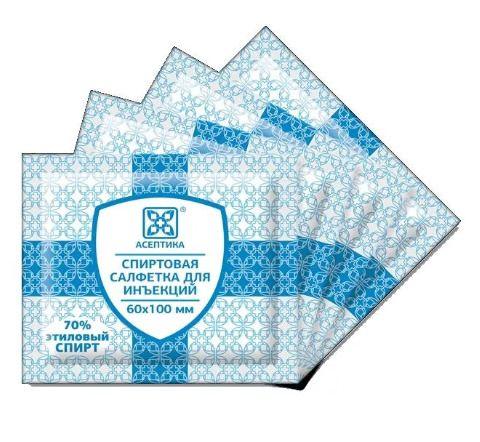 фото упаковки Салфетка антисептическая спиртовая