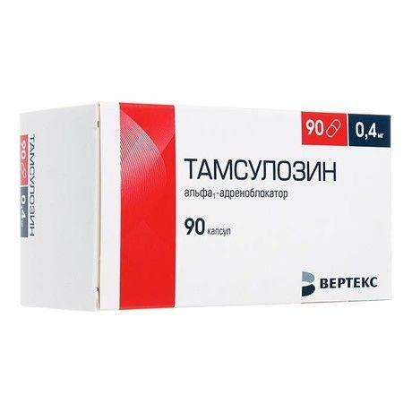фото упаковки Тамсулозин-Вертекс