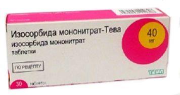фото упаковки Изосорбида мононитрат-Тева