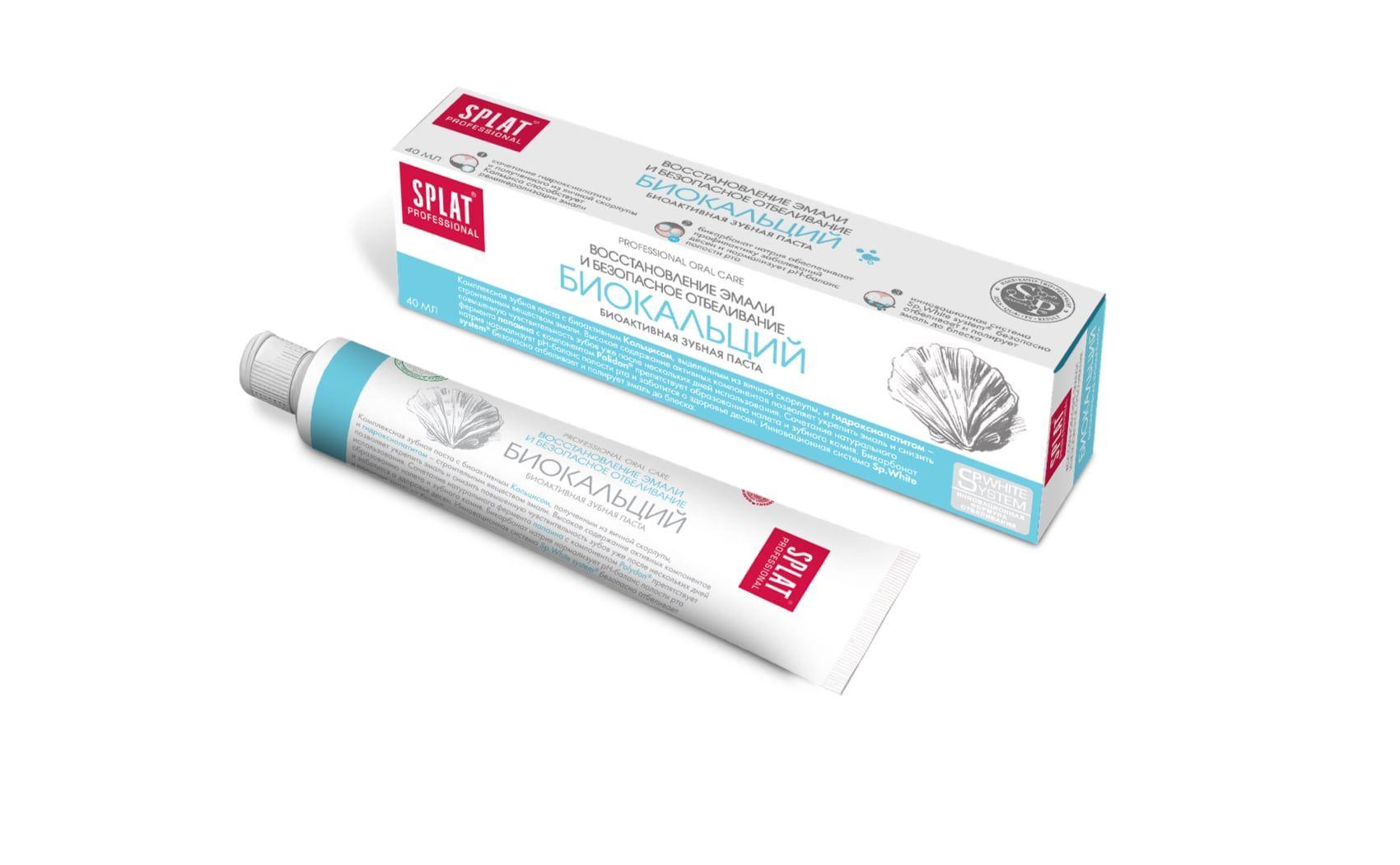 фото упаковки Splat Professional Зубная паста Биокальций