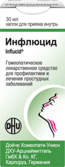 фото упаковки Инфлюцид