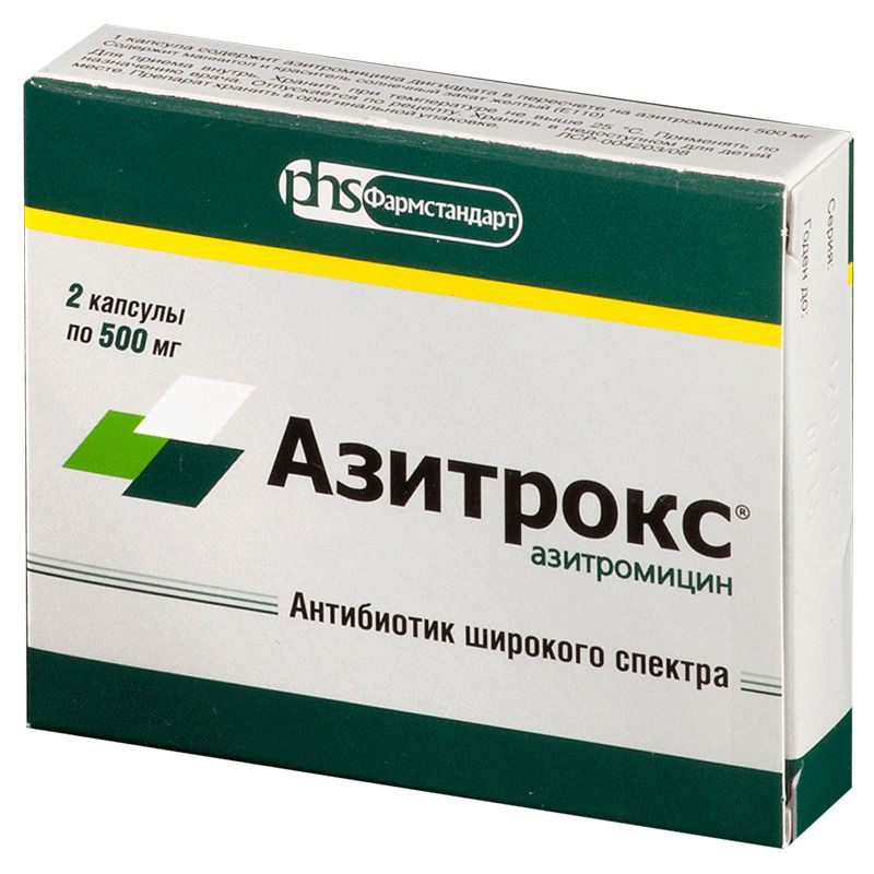 Азитрокс, 500 мг, капсулы, 2 шт.